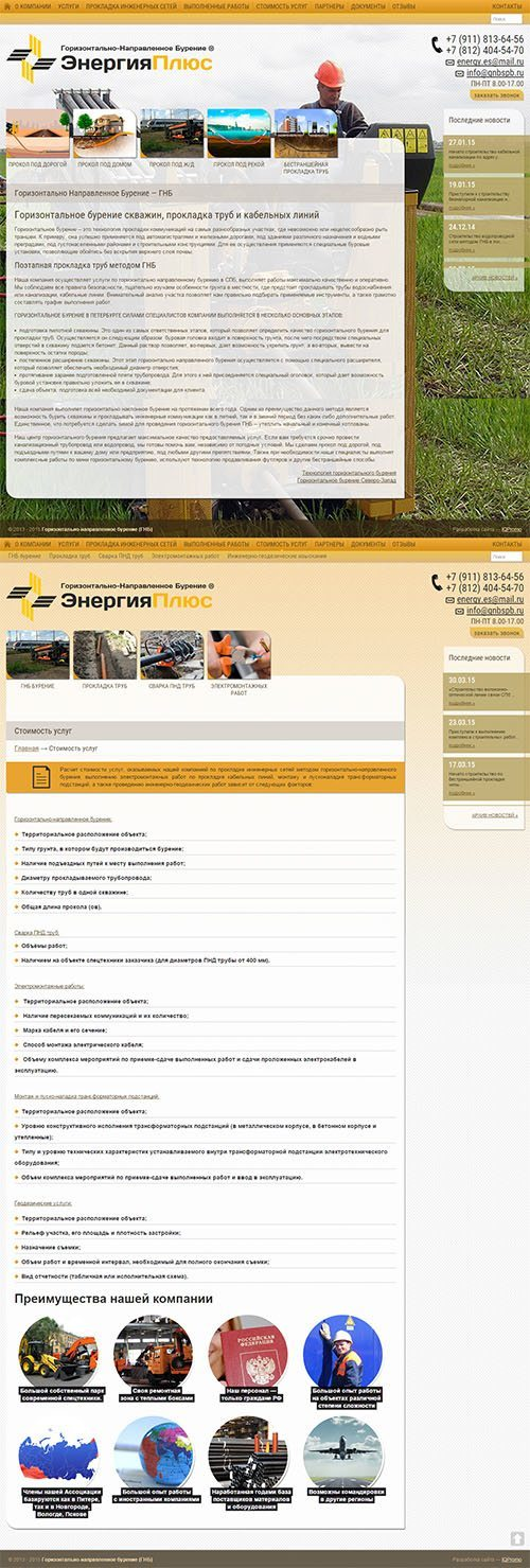 Gnbspb.ru