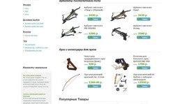 arbaletsport.ru
